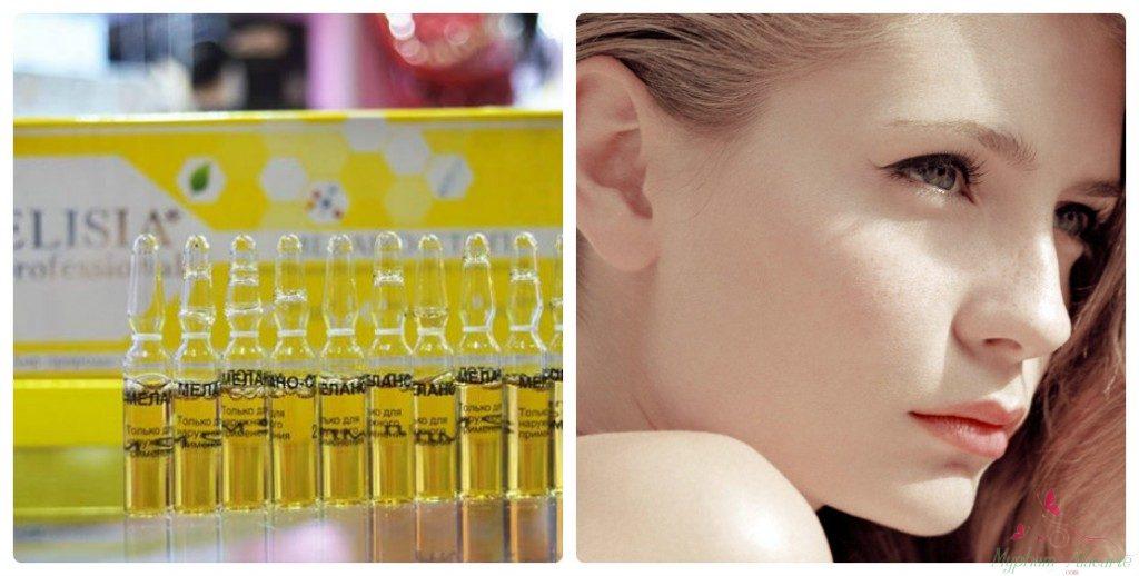 cham-soc-mat-serum-collagen-tri-nam-tan-nhang-elisia-professional-nga-3566