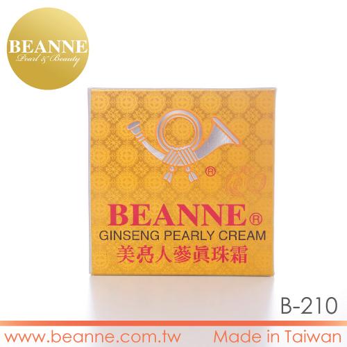 cham-soc-mat-kem-lam-trang-da-beanne-ngoc-trai-3557