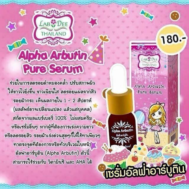 cham-soc-mat-serum-alpha-arbutin-tri-tham-mun-namthai-lan-3539