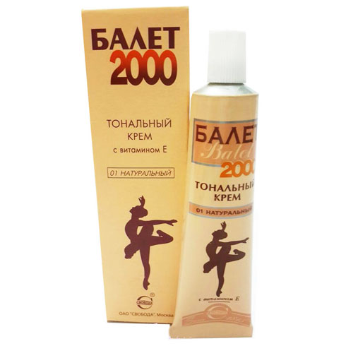 cham-soc-mat-kem-nen-ballet-2000-vitamin-e-nga-1224