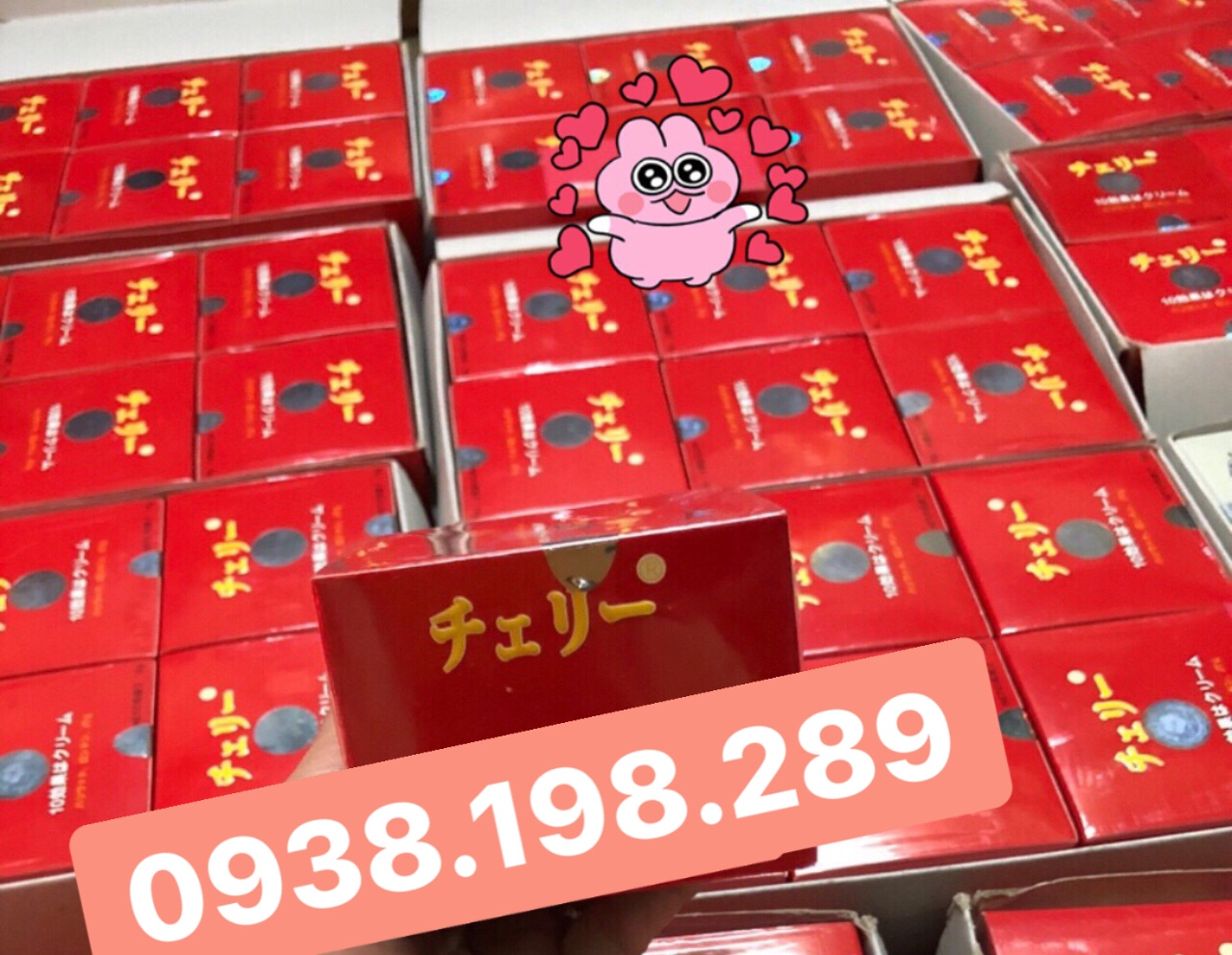 cham-soc-mat-kem-face-duong-trang-da-hoa-anh-dao-nhat-ban-5583