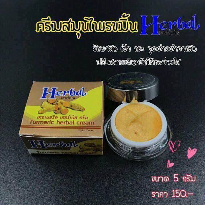 cham-soc-mat-kem-nghe-herbal-tri-mun-tham-trang-da-thai-lan-22807