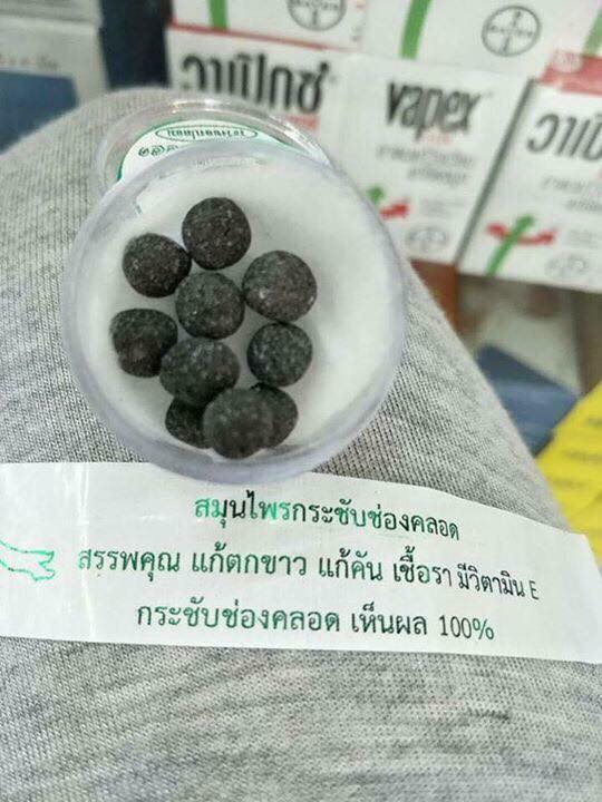 cham-soc-mat-thuoc-vien-dat-se-khit-vung-kin-thai-lan-23993